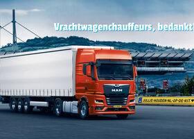 Vrachtwagenchauffeurs van Nederland: bedankt!